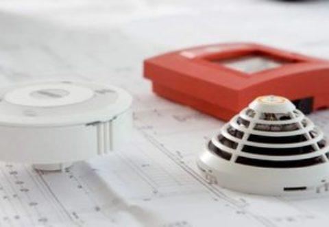 Основной список противопожарных проектных решений